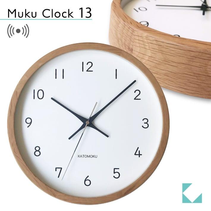KATOMOKU muku clock 13 オーク km-104OARC 電波時計