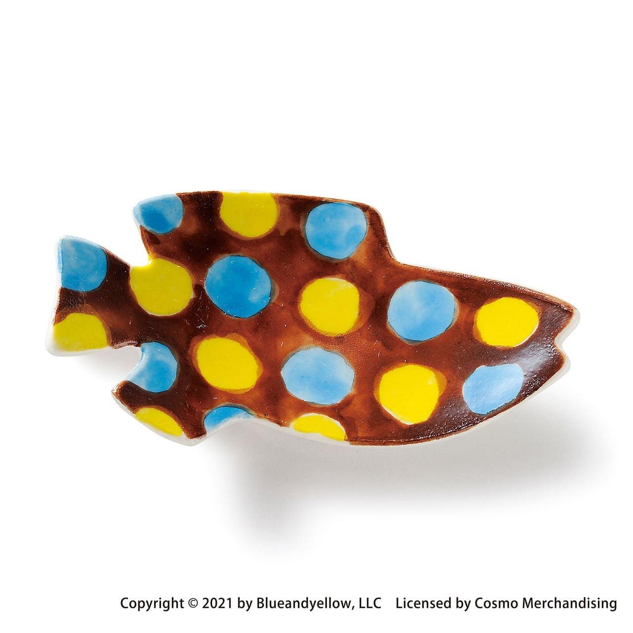 レオ・レオニ 豆皿 小皿 ミニ 皿 約8×4cm スイミー 青黄茶 瀬戸焼 278220