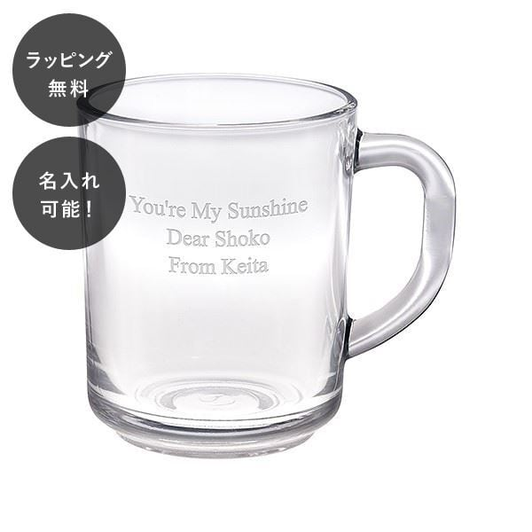 名入れ パーソナルグラス マグ ガラス ハーブティ マグカップ tu-0031