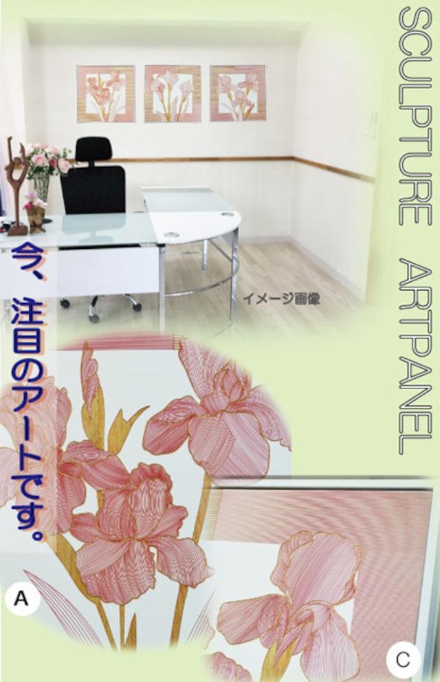 ウッドスカルプチャー W1029-3 カラー アヤメ 単品 ウッドアートパネル 絵画 壁掛け 木製 アジアン雑貨 インテリア