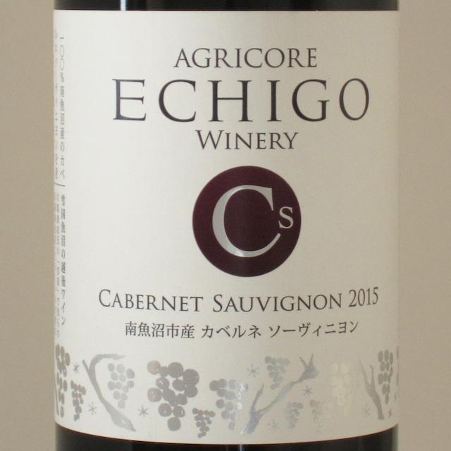 新潟 アグリコア越後ワイナリー 越後ワイン カベルネ '15 (辛口)