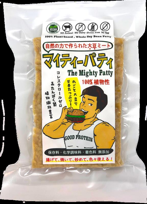 【冷凍】「マイティーパティ」自然の力で作られた大豆ミート 4枚セット/ The Might Patty - 100% Plant-based Fermented Whole Soy Bean Patty / 4 Pack Set(Frozen)