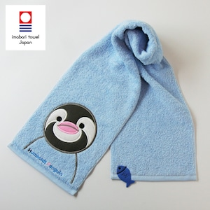 ペンギンマフラータオル大人用/ブルー  1-62112-91-B