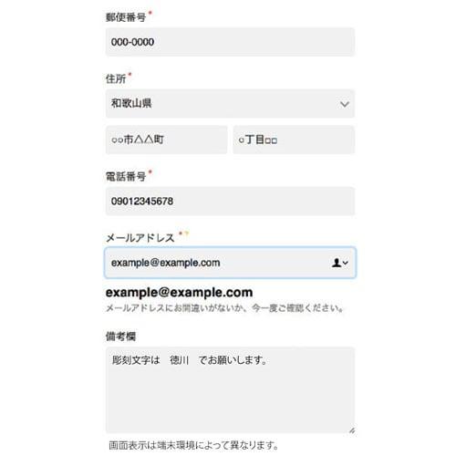彩印-sign-【鬼滅柄麻の葉模様】12mm丸印鑑(姓または名)