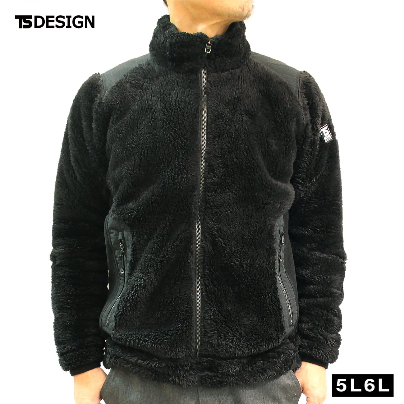 TS DESIGN TS DELTA Bulky fleece Jacket 5L.6L
