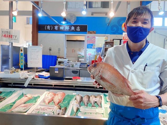 鮮魚お取り寄せ!愛媛直送!シーフードマイスターが選ぶおすすめセット