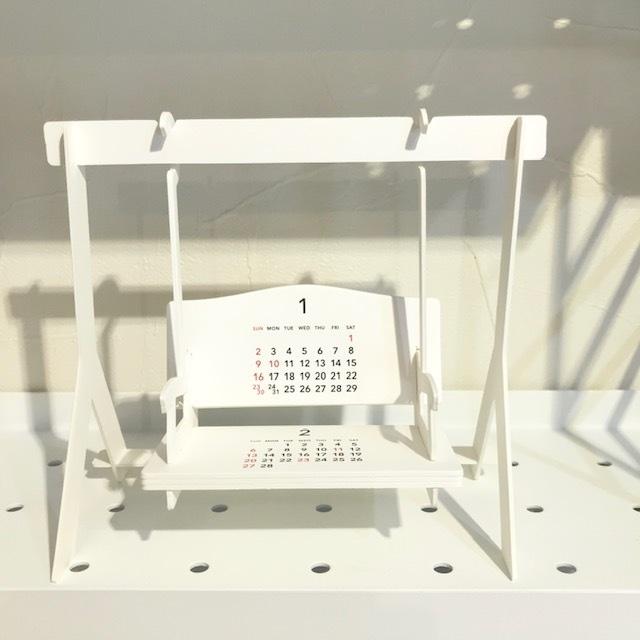 【good morning calendar 2022】swing グッドモーニングカレンダー2022