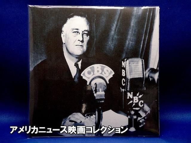 アメリカ ニュース映画 第二次世界大戦 ユニバーサルニュースリール