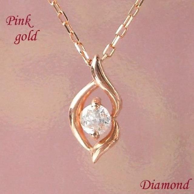ダイヤモンド ネックレス 一粒 ピンクゴールド