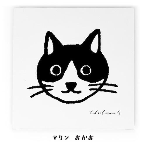 【直筆サイン入り】マリン キャンバス・アート No.0006