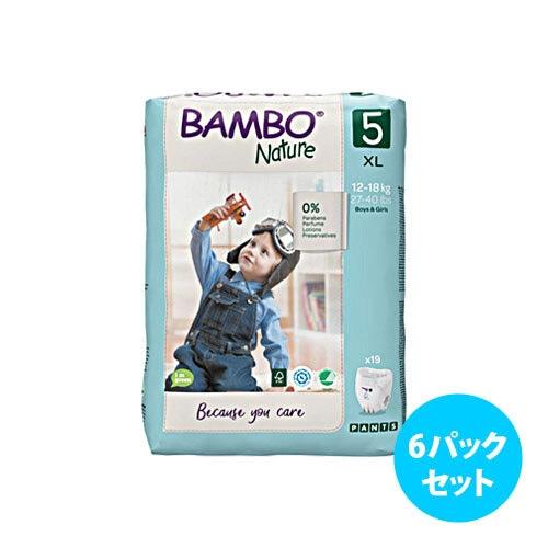 [6パックセット]Bambo Nature紙おむつパンツ (サイズ5)