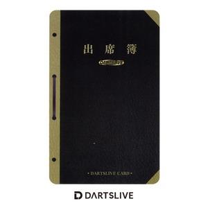 Darts Live Card [10]