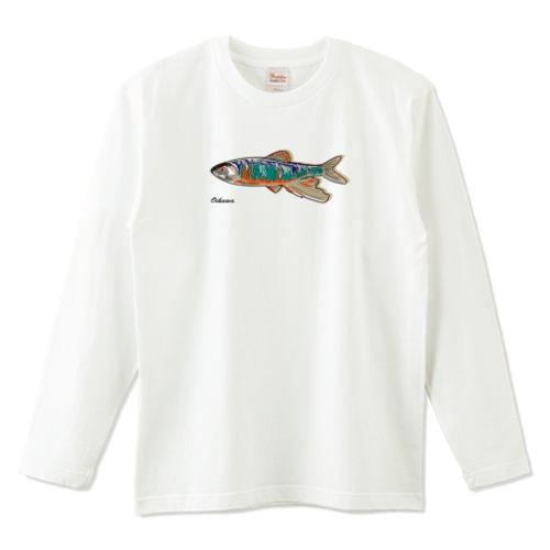 オイカワデザイン / 5.6オンスロングTシャツ (Printstar)