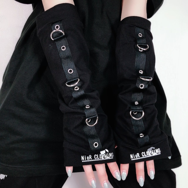 NieR アームカバー【BLACK×SILVER】