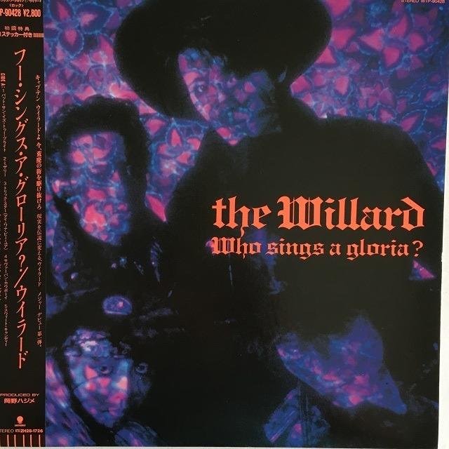 【LP・国内盤】ウィラード / フー・シングス・ア・グローリア?