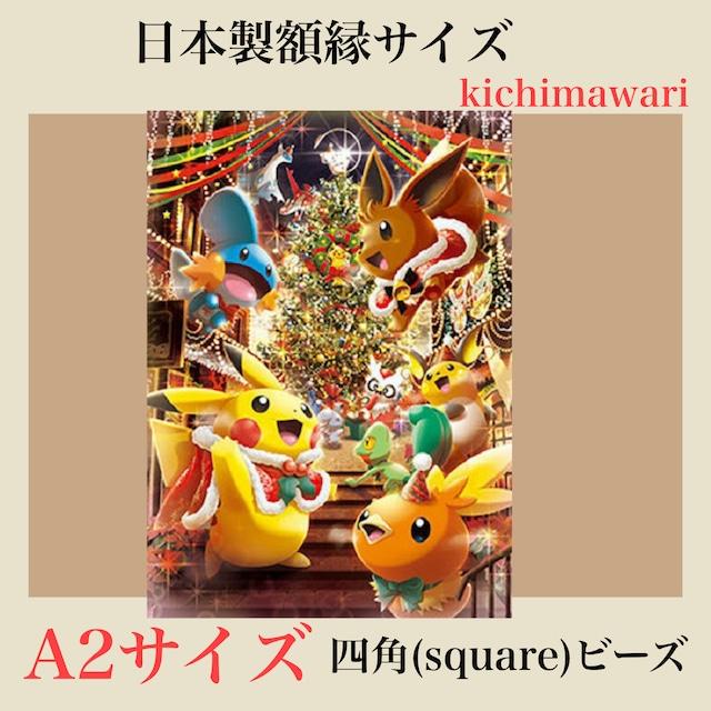 A2サイズ・四角ビーズ【sk-600】日本製額縁サイズ★フルダイヤモンドアート★