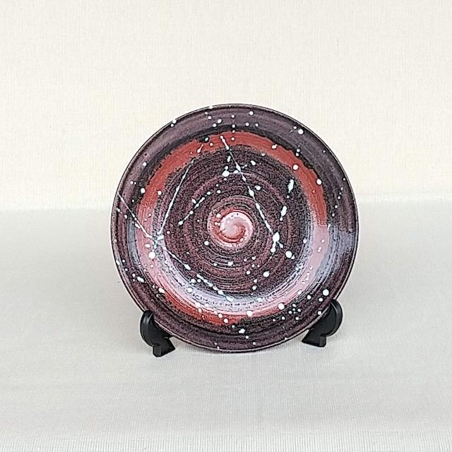 秀島窯作 光彩釉 銀河 プレート (ボルドー)