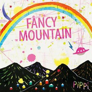 PiPPi 2nd Album「FANCY MOUNTAIN」