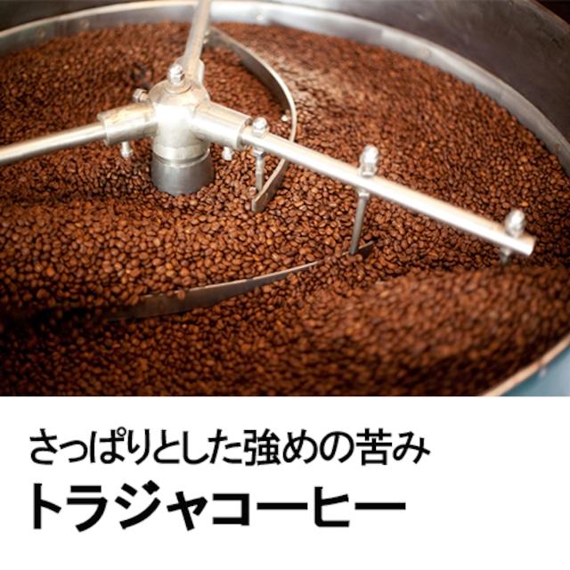 トラジャコーヒー100g/Indonesian Toraja coffee100g