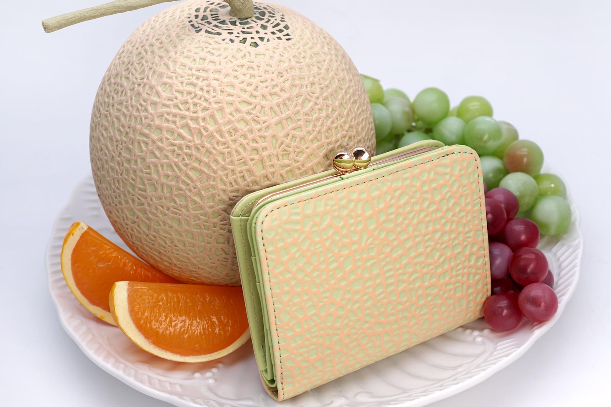 【牛革製】クラウンメロンな2つ折りがま口財布/静岡クラウンメロンコラボ