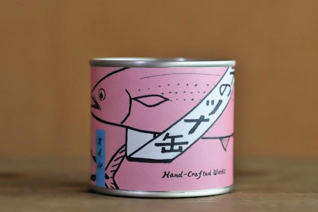 サワラのツナ缶 (オイル)