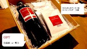 【ギフト】Decaf 手間入らずのカフェインレスセット②