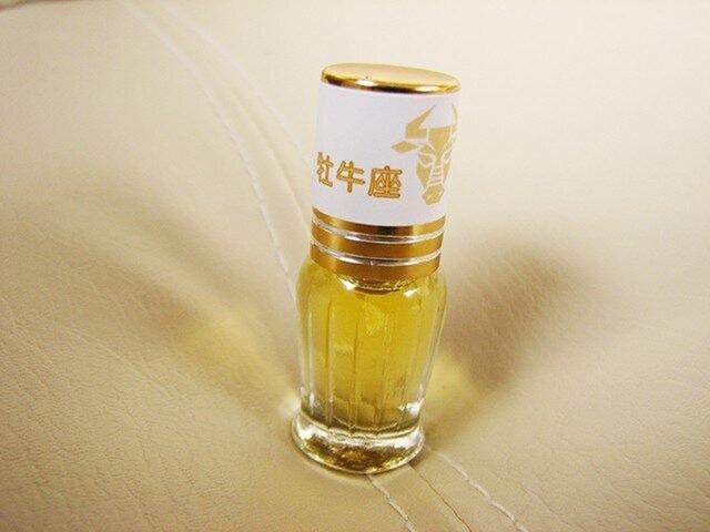 Astrology_おうし座-2.8ml