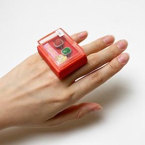 指輪の指輪