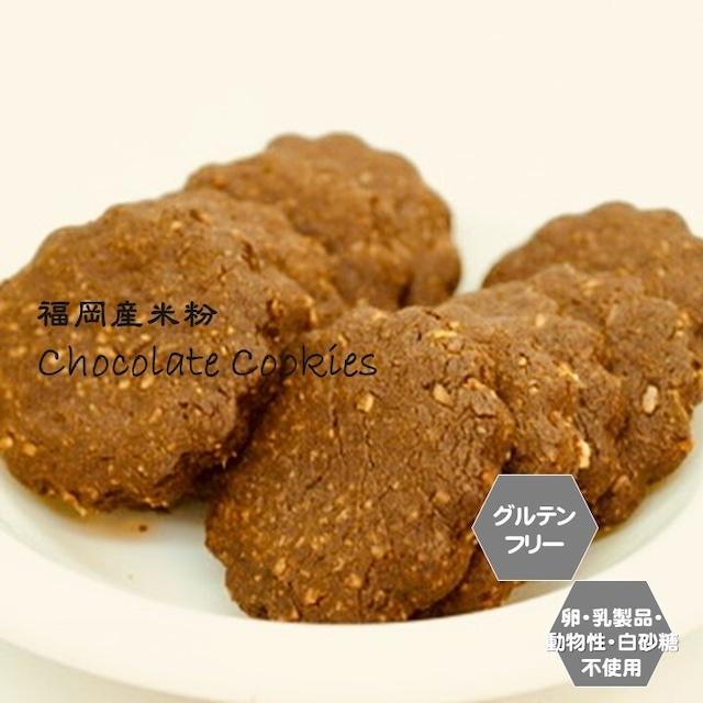 米粉クッキー(チョコ)