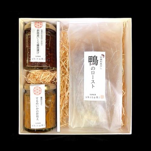 「 鴨のロースト 」、「釧路産いくら醤油漬け」&「するめいかの肝和え」の詰め合わせ ※化粧箱付