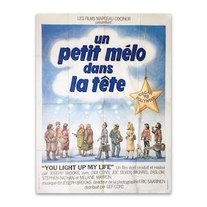 """ヴィンテージのフランス映画のポスター「Un Petit mélo dans la tête」 Vintage French Movie Poster """"Un Petit mélo dans la tête"""""""