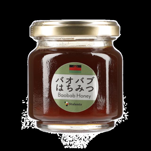 バオバブの花から採取した蜂蜜バオバブ(フェアトレード蜂蜜)