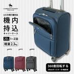 スーツケース 機内持込サイズ ビジネス ソフト 軽量 PO-0233-40 POLO ポロ キャリーケース