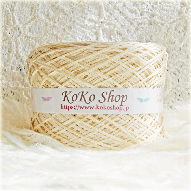 §koko's Selection§ コットンギマ コットン100% 1玉 50g  260m 編み物 ラッピング 編みバッグ