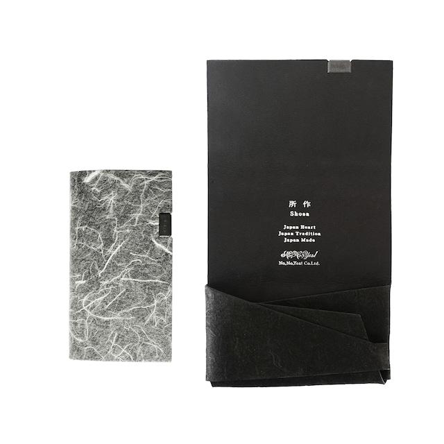 黒和紙/白和紙 カードケース