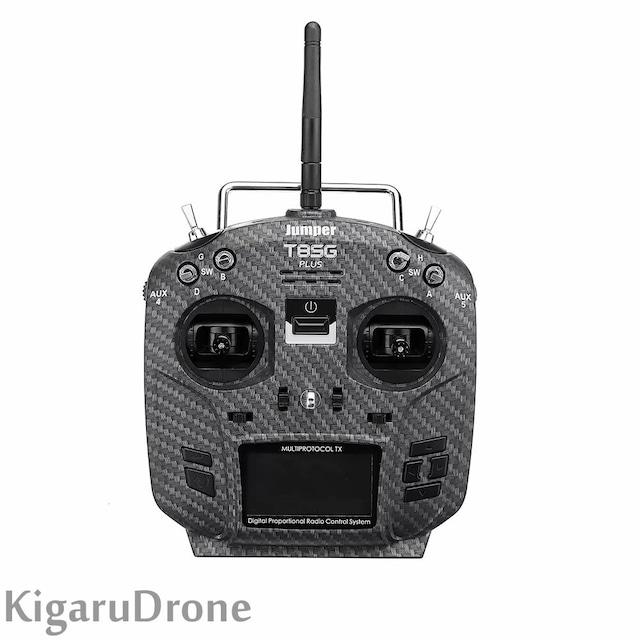 Jumper T8SG V2 Plus マルチプロトコル 2.4G 12CH プロポ送信機 V3 Carbon Special Edition【技適対応品】