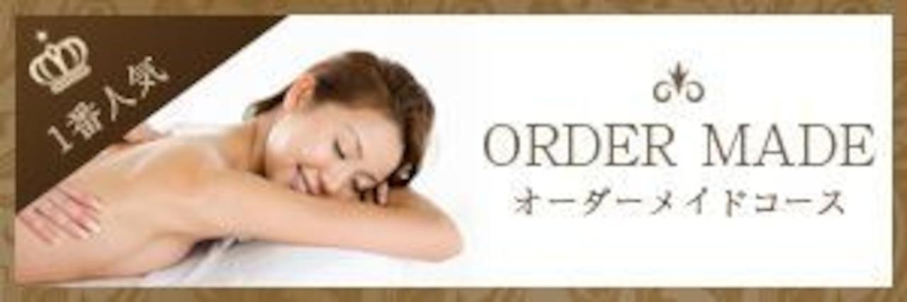 GIFT  CARD(エステギフトカード 贈り物に最適です)