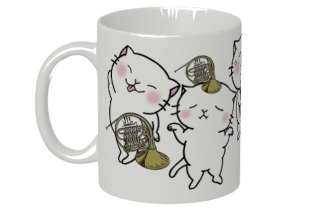 【即日出荷用】ホルン猫にゃんマグカップ
