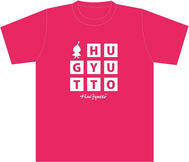 ハギュットマンTシャツ(ピンク)90cm,100cm,110cm,12cm,130cm