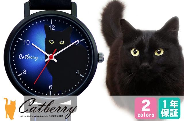 腕時計 黒の猫