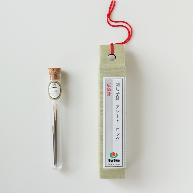 刺し子針 アソート【ロング】 |チューリップ