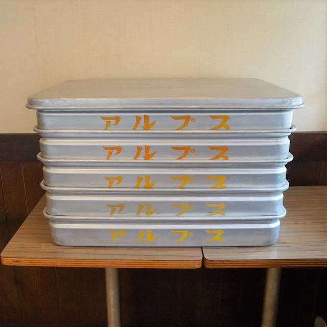 駒込アルプス洋菓子店 ばんじゅう「アルプス」 5個セット(高さ低め)