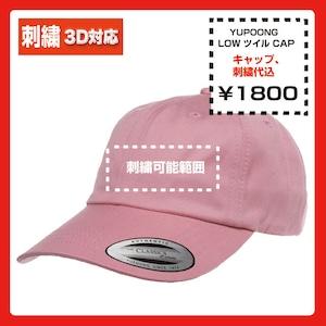 YUPOONG ユポーン ロープロファイルコットンツイル CAP (品番6245CM)