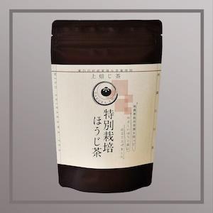 特別栽培ほうじ茶 90g/リーフ