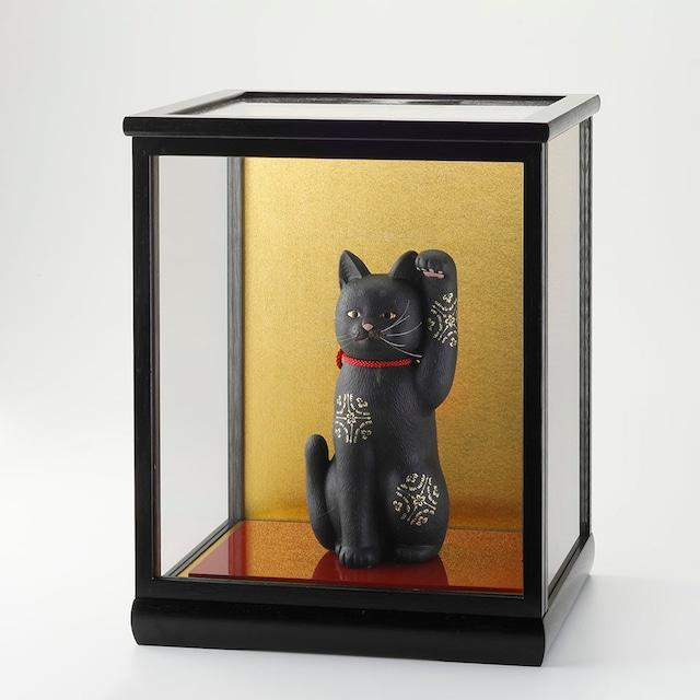 京雅 招き猫 黒 (硝子ケース付き)