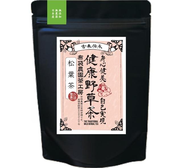 松葉茶 30包 〜  国産 農薬不使用栽培 無添加