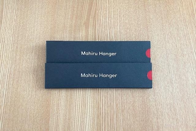 Mahiru Hanger®(2個セット/サイズ小/色の選択可)