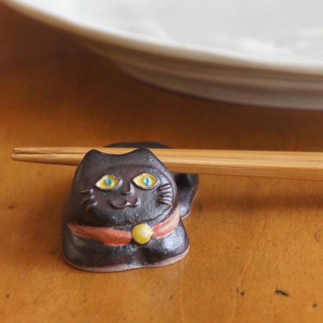 箸置〈 黒猫 〉