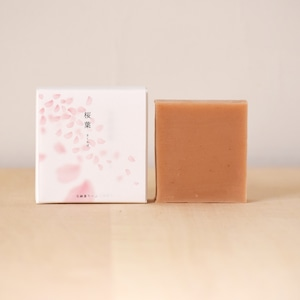 【季節限定】桜葉 さくらば の石鹸/和漢植物シリーズ