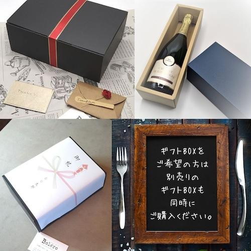 【送料無料】シャンパン&クレマン 2本セット【冷蔵便】の商品画像7